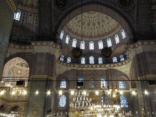 Neue Moschee (Yeni Cami), 1663