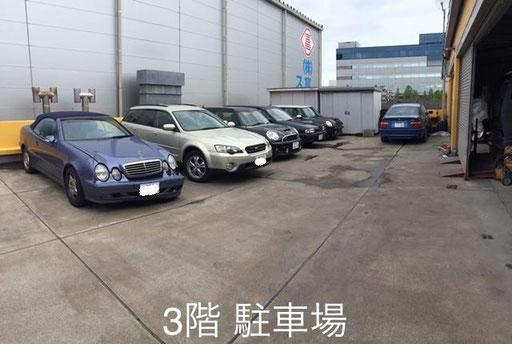 屋上駐車スペース