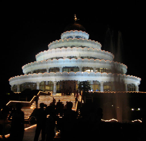 Indien. Mein spirituelles Zuhause. Bangalor Ashram.