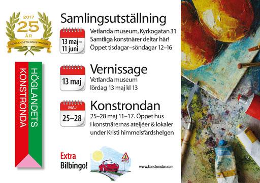 Höglandets konstronda 2017