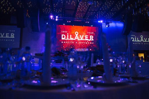 Корпоративный вечер компании Дилявер