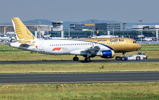 Gulf Air ist die staatliche Fluggesellschaft des Königreichs Bahrain mit Sitz in Muharraq und Basis auf dem Flughafen Bahrain.