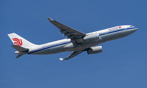 Air China ist die staatliche Fluggesellschaft der Volksrepublik China mit Sitz in Peking und Basis auf dem Flughafen Peking.