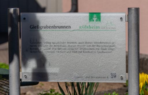 Info zum Gießgrabenbrunnen, Külsheim, TBB