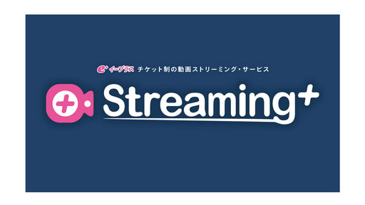 e+ Streaming+