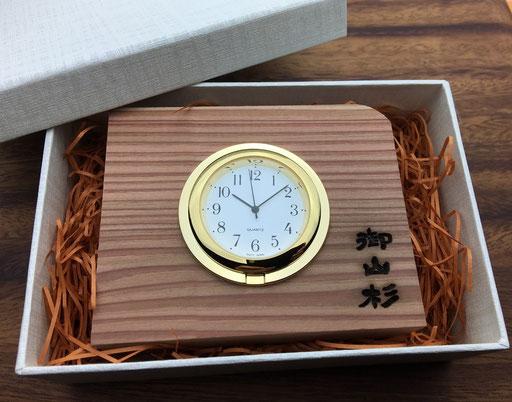御山杉の置時計