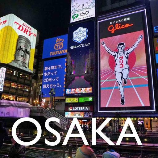 Reisebericht Osaka Japan Reiseblog