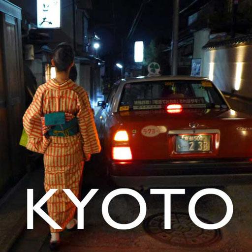 Reisebericht Kyoto Japan Reiseblog