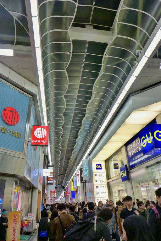 Die längste Shopping Arcade Japans ist in Osaka