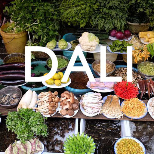 Dali Food Yunnan