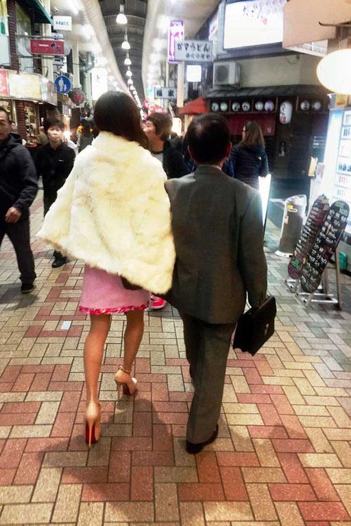 Shopping Arkaden – People of Osaka