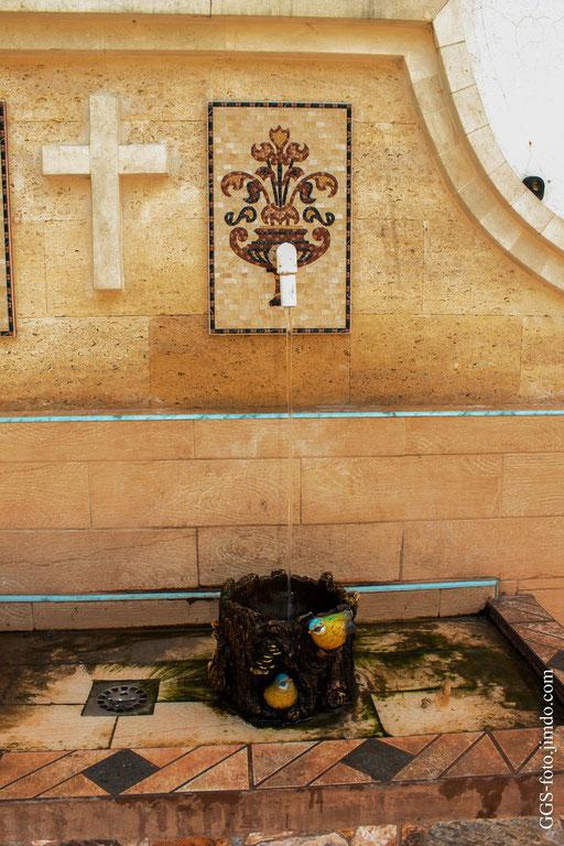 Россия. г. Ростов-на-Дону. Церковь Преполовения Пятидесятницы.