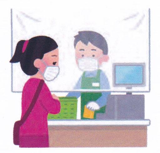 飛沫感染防止