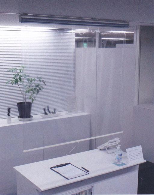 飛沫感染防止 ロールスクリーン