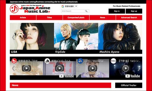 アニソン海外展開支援サービス「JAPAN ANIME MUSIC LAB.」