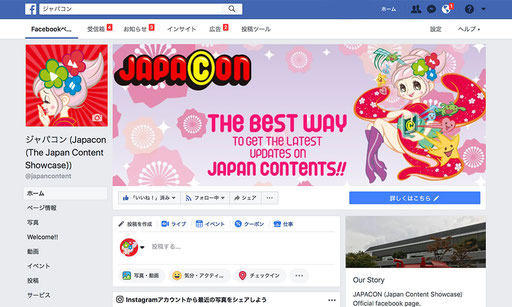 JAPACON official facebook