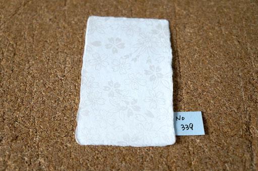 手漉き耳付き名刺 自然色 紙肌平滑 柄No.339