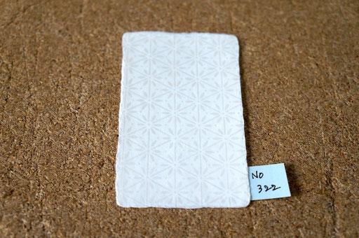 手漉き耳付き名刺 自然色 紙肌平滑 柄No.322