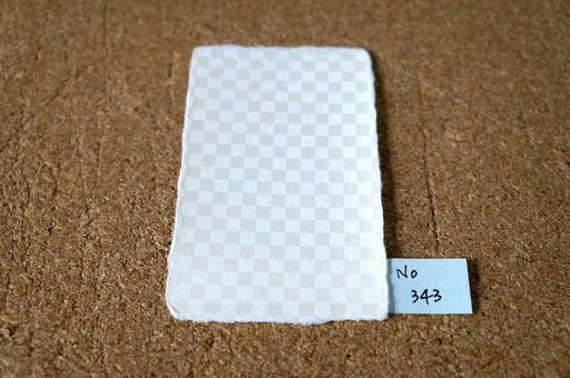 手漉き耳付き名刺 自然色 紙肌平滑 柄No.343
