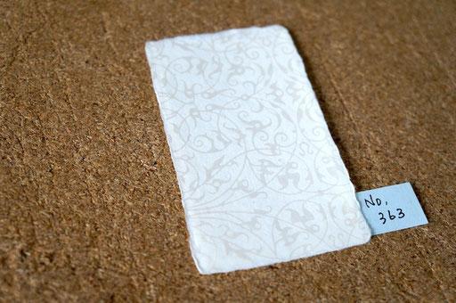 手漉き耳付き名刺 自然色 紙肌平滑 柄No.363