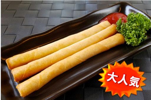 チーズ春巻き  400円  ★人気★