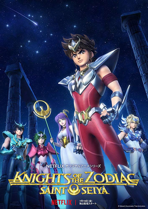 3º póster promocional