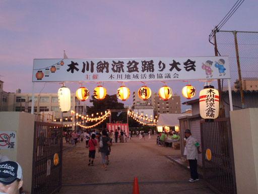 盆踊り 入場門
