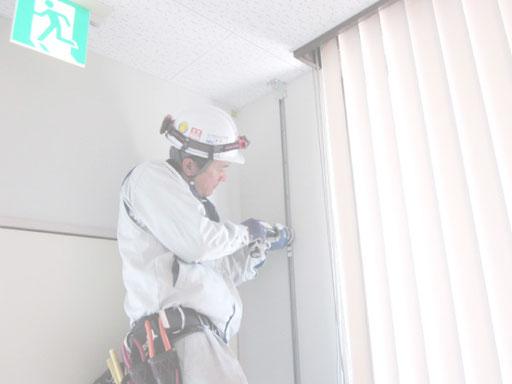 電気配線【新潟市の事務所・会社電気設備|人気工事】