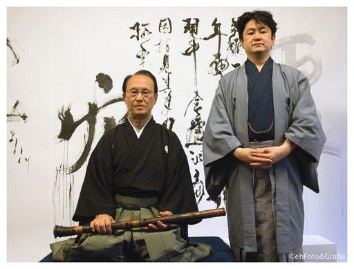 Tadashi Tajima, Teru Yoshihara