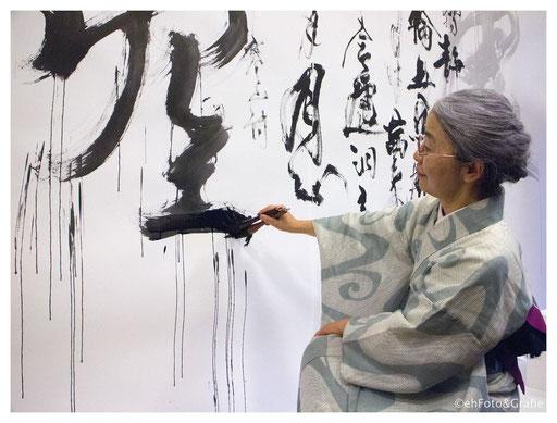 Ichizu Hashimoto
