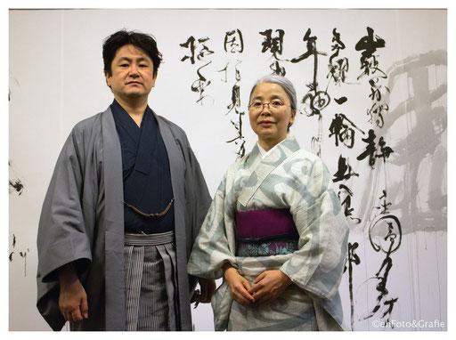 Teru Yoshihara, Ichizu Hashimoto