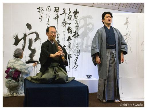 Ichizu Hashimoto, Tadashi Tajima, Teru Yoshihara