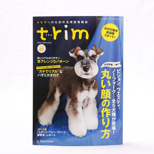 トリム42号(インターズー)