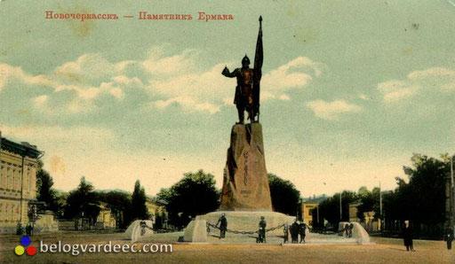 период с 1904 по 1917.