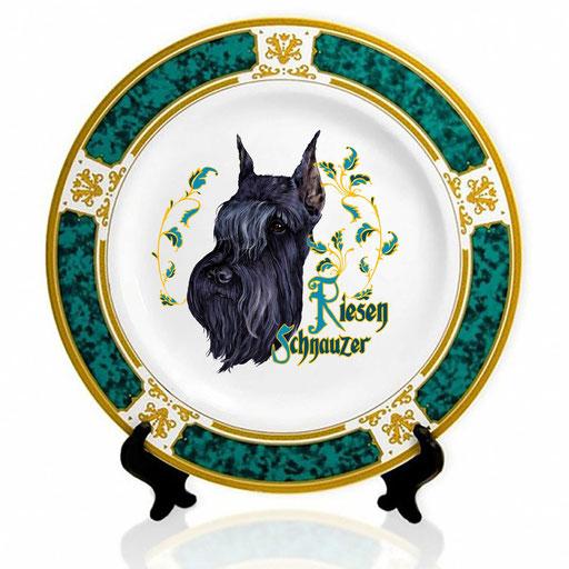 Сувенирная тарелка с изображением ризен-шнауцера.