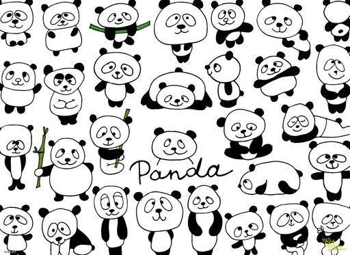 """""""Pandas"""" SKU: 16_20_1_018"""