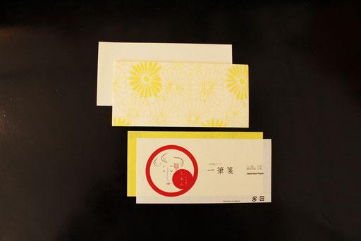 一万円札サイズ一筆箋  ¥400+税  20枚入り(菊の透かし越前和紙・竹簾の目ヨシ紙)