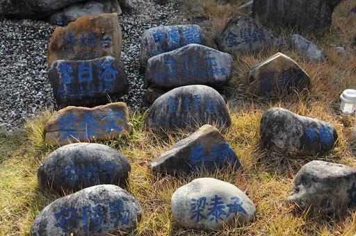一つひとつの石に、大切な命が重なります。