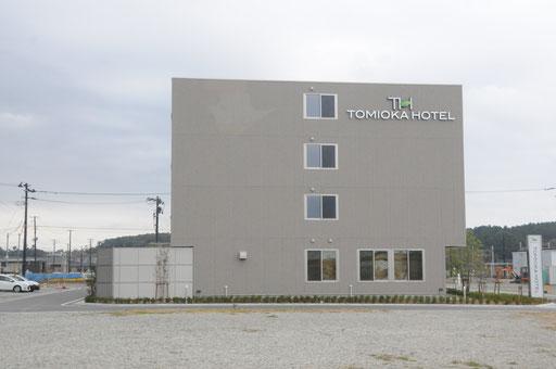 富岡駅前に建てられたビジネスホテル