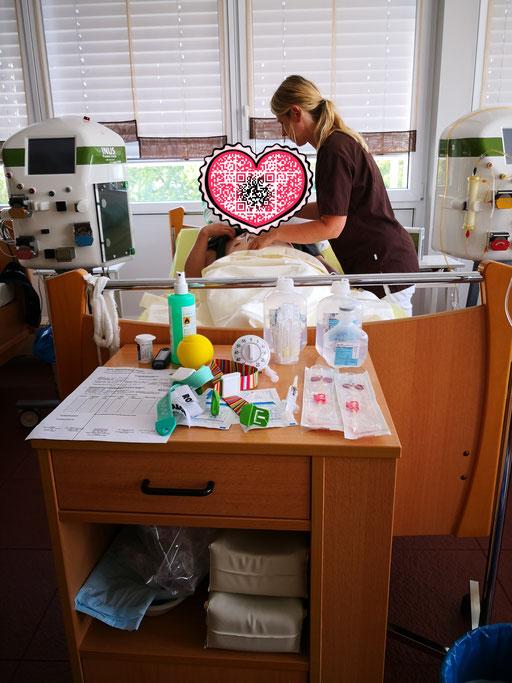 德国INUS血液净化  准备过程