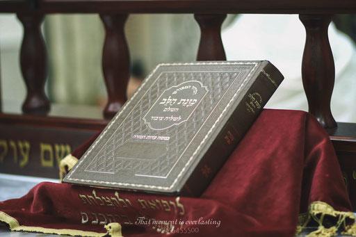 עוד רגע יפתח - ספר תפילה בעליה לתורה