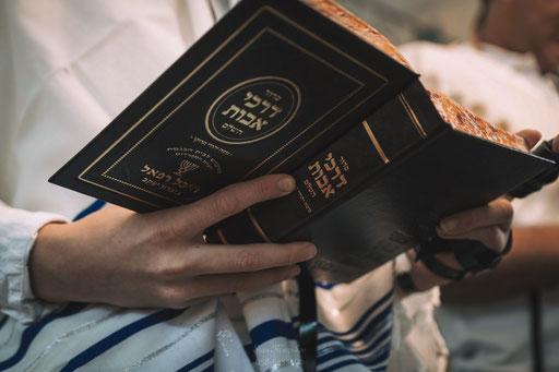 ספר דרכי אבות - טקס עליה לתורה