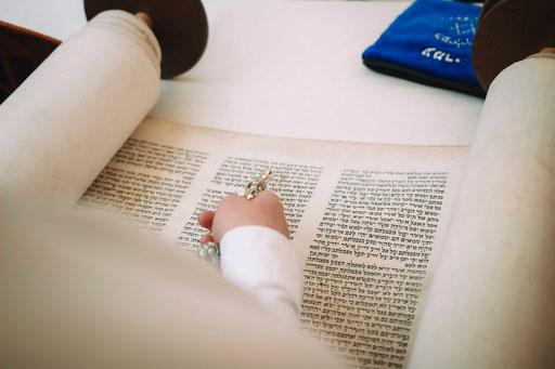 טקס עליה לתורה בכותל - עזרת ישראל