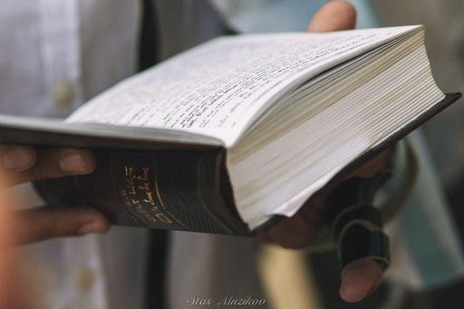 ספר תפילה