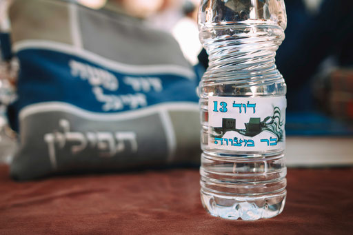 בקבוק מים ממותג עם שם של חתן וברכה אישית