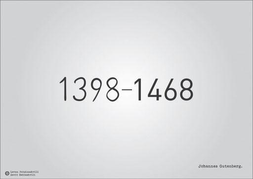 Годы жизни Иоганна Гутенберга.