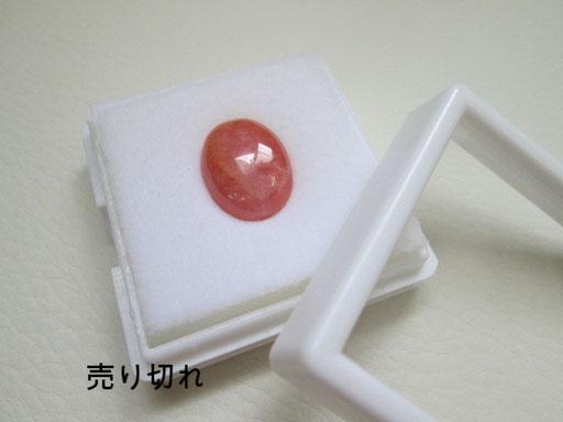 ★インカローズルース ¥1,500