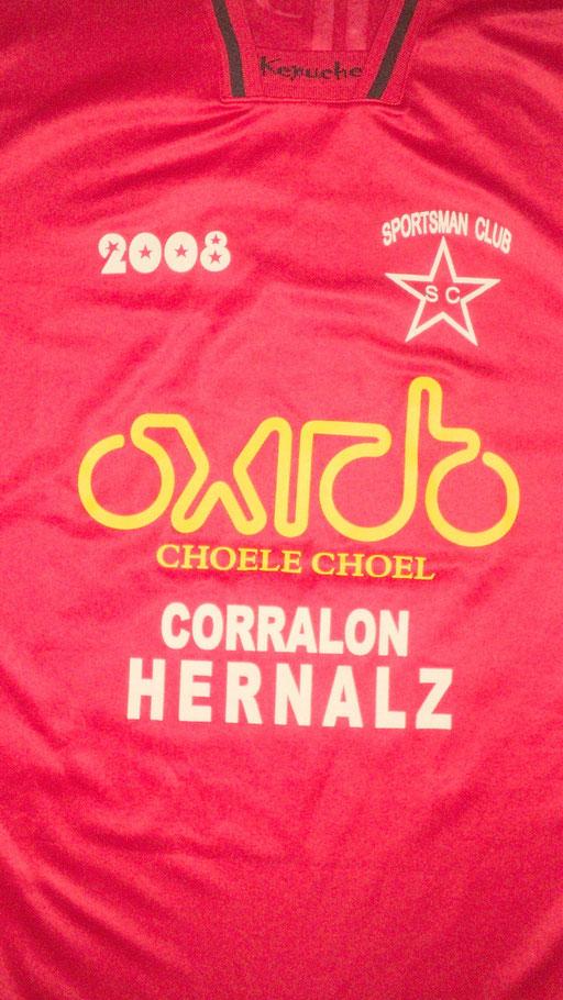Social y Deportivo Sportsman Club - Choele Choel - Rio Negro