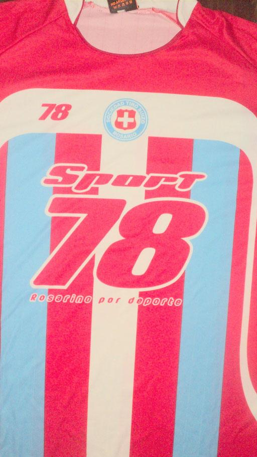 Sociedad Tiro Suizo - Rosario - Santa Fe