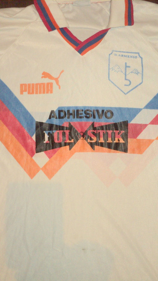 Deportivo Armenio - Ing Maschwitz - Bs.As